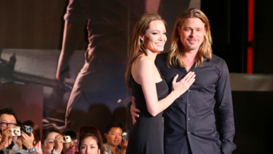 Брад Пит и Анджелина Джоли имат 8-годишна връзка