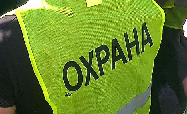 Най-търсената в България професия била охранител