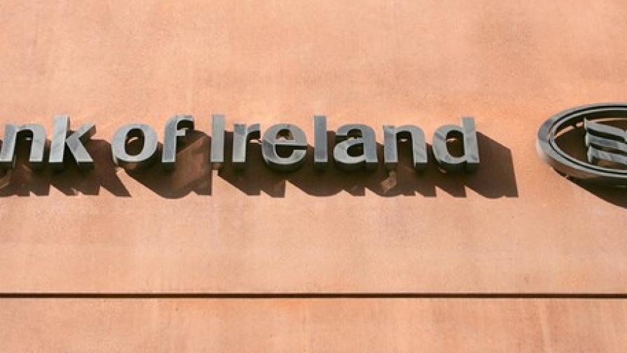Ирландия се отказа от международната финансова помощ