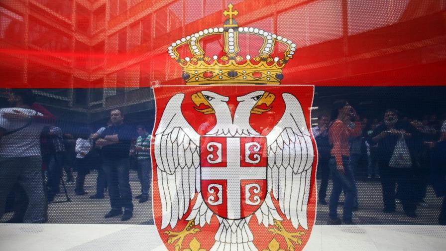 Сърбия започва преговорите за членство в ЕС през януари
