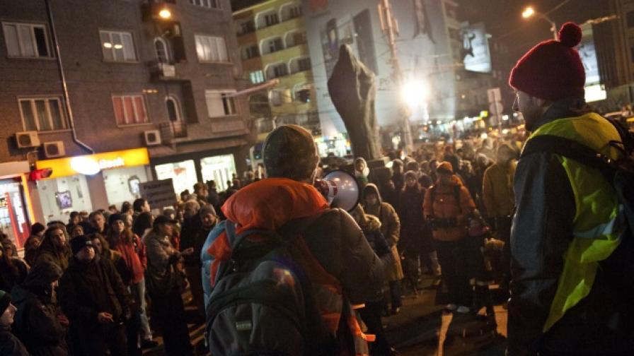 Протестът срещу незаконното застрояване на Иракли и Пирин