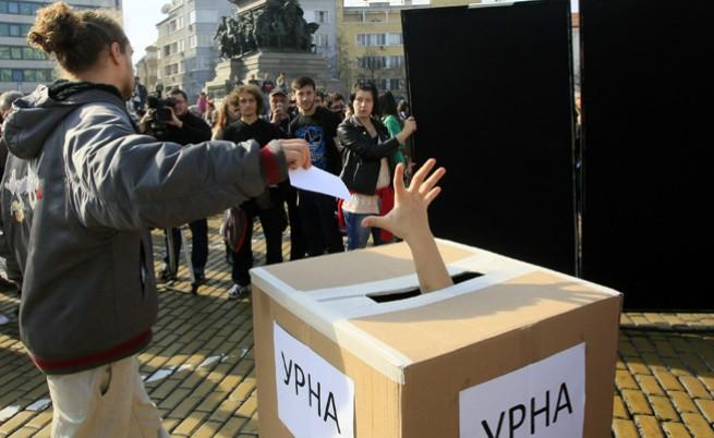 """""""Екзакта"""": Българите одобряват 3-те въпроса за референдум"""