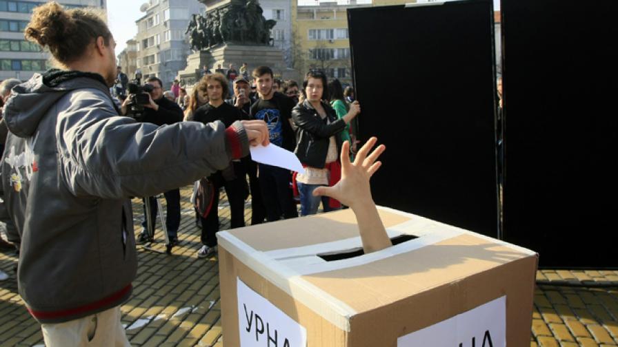 """Екзакта"": Преувеличено е да се говори за умора от протестите"