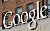 САЩ заведоха дело срещу Google за монопол