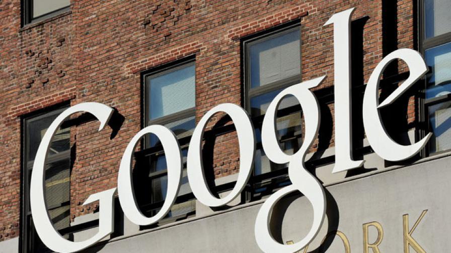 """22 кадъра от офисите на """"Гугъл"""" - стимул в цветове"""