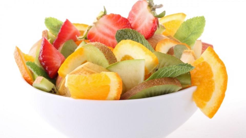 Хапвате ли редовно плодове?