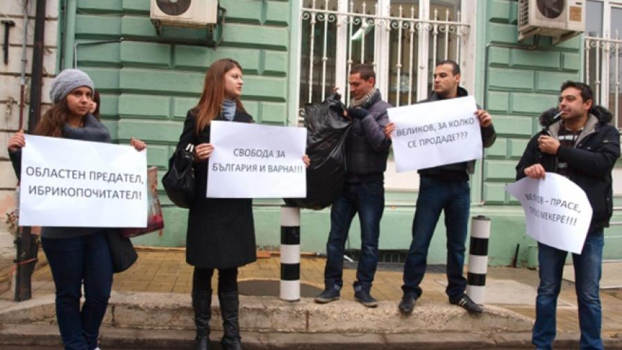 Окупираха областната управа във Варна