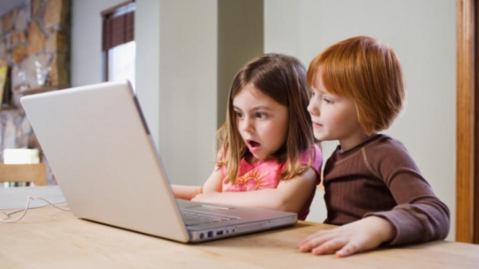 Как да разберем кога един сайт е надежден?