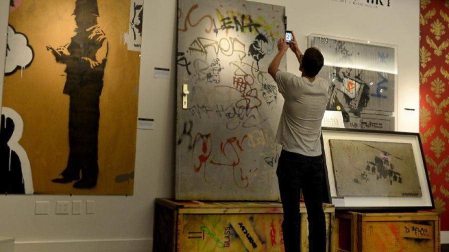 Графити на Банкси бяха повредени в САЩ