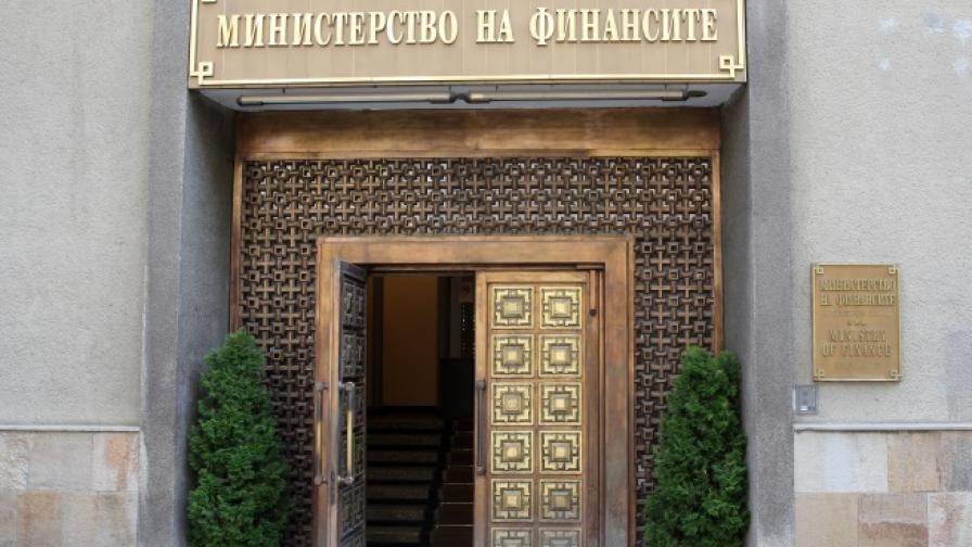 Министерството на финансите емитира 400 млн. лв. дълг