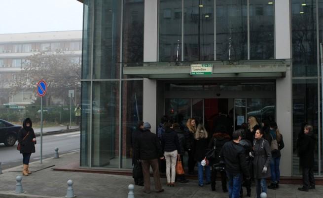 Седмина въоръжени опитаха да оберат банка в София